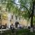 Театр «ГИТИС»